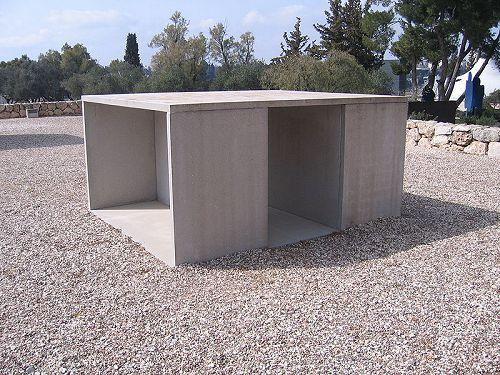 Israel muséum Art Garden