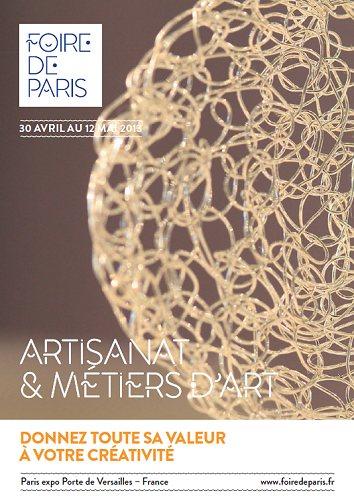 foire de paris 2013 dates foire de paris 2013 exposants. Black Bedroom Furniture Sets. Home Design Ideas